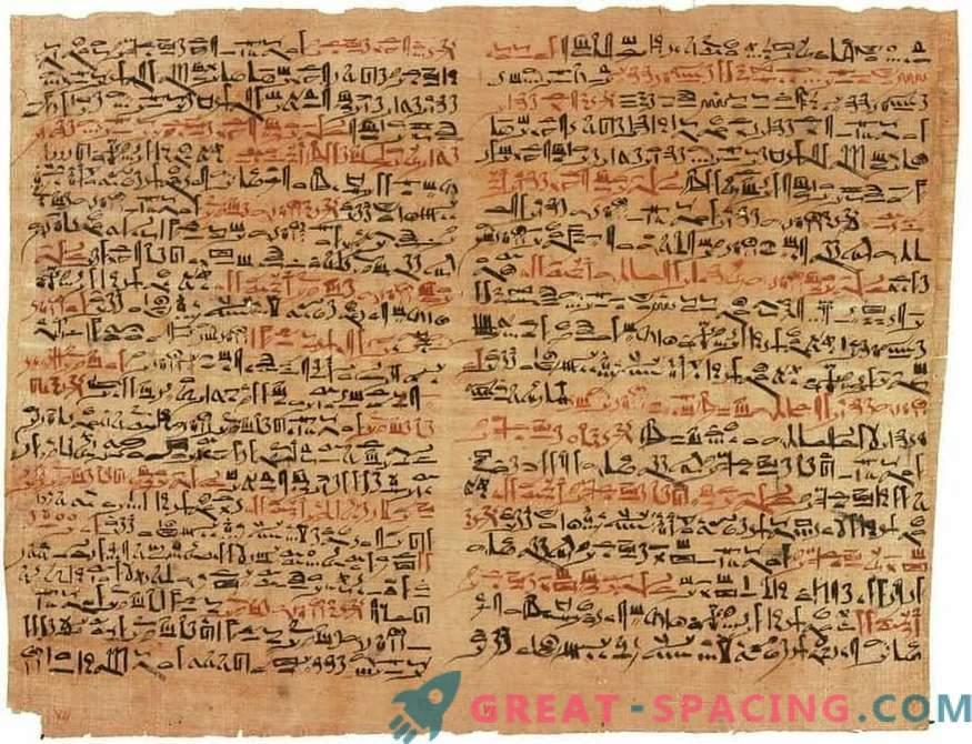 Egiptovski papirus Tully - umetna ponaredek ali starodavni dokaz nezemeljskega fenomena