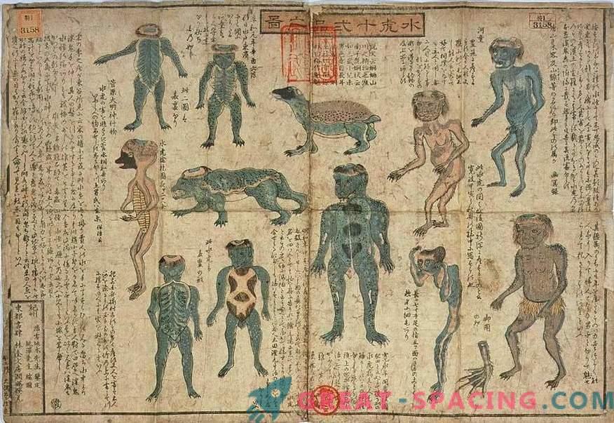 200 let stara razstava japonskega muzeja spominja na mitološko bitje Kapa. Različica ufologov