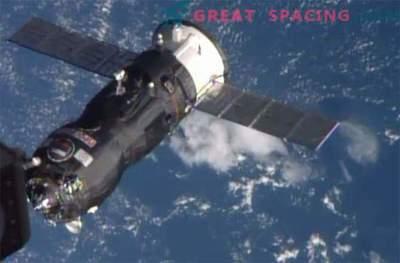 Obsojena ruska vesoljska plovila lahko vstopi v ozračje naslednji teden.