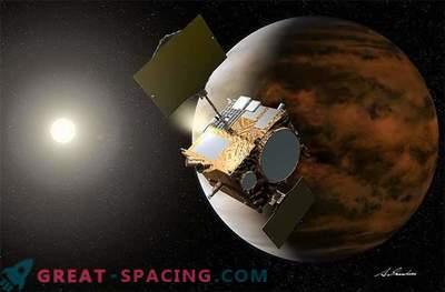 Uspeh vesoljskega plovila! Nova zora japonske misije na Veneri