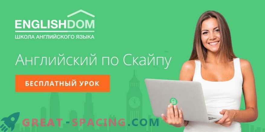 EnglishDom - hochwertiges technisches Englisch